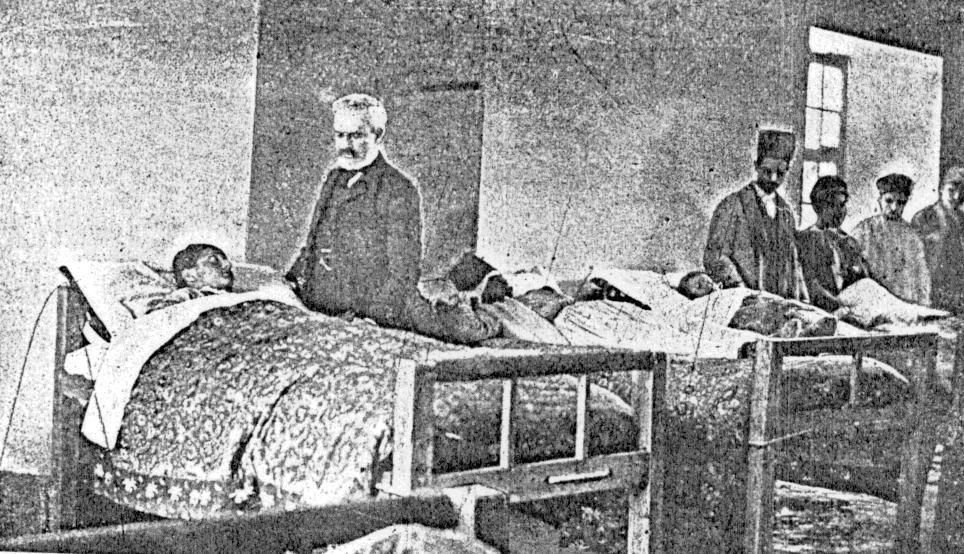 Dr Joseph P. Cochran in hospital 1897